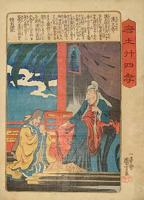 daughter of han on confucian values Emperor han wudi was the one who declared china as a confucian state during this period, other ideologies were banned and everyone, even children were told to learn the teachings of confucianism the han dynasty did benefit from confucianism.
