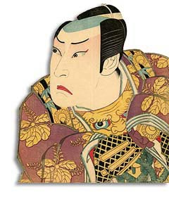 OsakaPrints com -- Japanese Ukiyo-e Woodblock Prints and